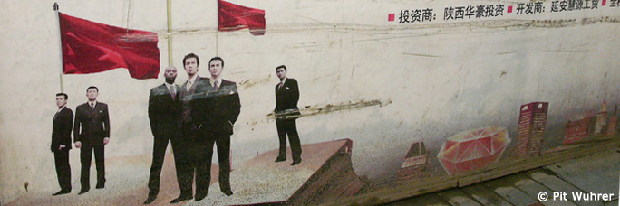 Werbeplakat in Yan'an, Volksrepublik China
